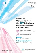 Notice of Convocation of the 106th Ordinary General Meeting of Shareholders