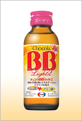 Chocola BB(R) Light 2
