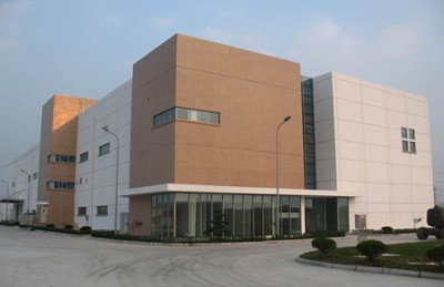 The new production facility in China