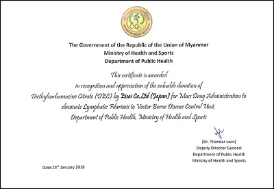 Eisai Awarded Certificate Of Appreciation By Department Of Public